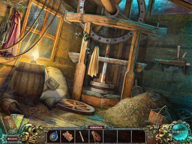 алаваровские игры картинки ассортименте
